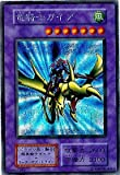 【シングルカード】遊戯王 竜騎士ガイア シークレット 型番なし