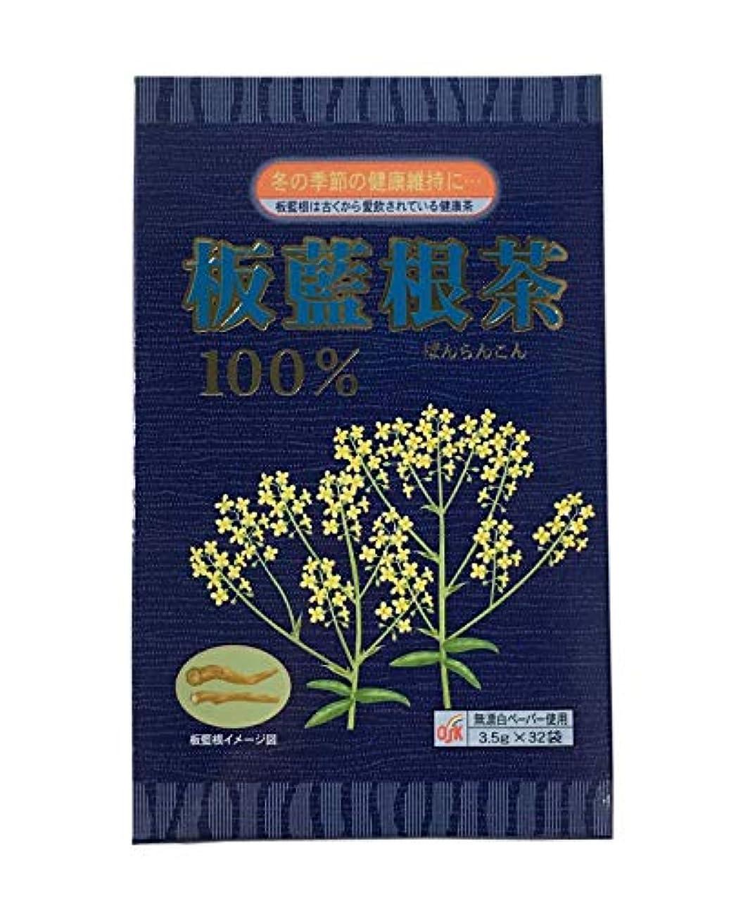 殉教者未来れんがOSK 板藍根茶 3.5g×32袋