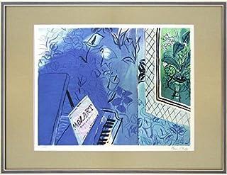 ラウル・デュフィ『モーツァルトに捧ぐ』ジクレー 風景画 静物画 ピアノ 楽器 鍵盤 音楽 青 楽譜 抽象画 現代美術 現代アート モダンアート インテリア【版画 絵画】【R2971】