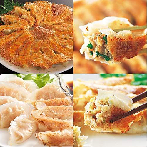 [餃子の王国]餃子4種セット (黒豚生餃子×1パック・しそ生餃子×1パック・えび生餃子×1パック・にんにく生餃子×1パック) 4種類の餃子を味わえます