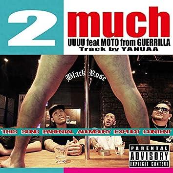 2 mutc (feat. MOTO)