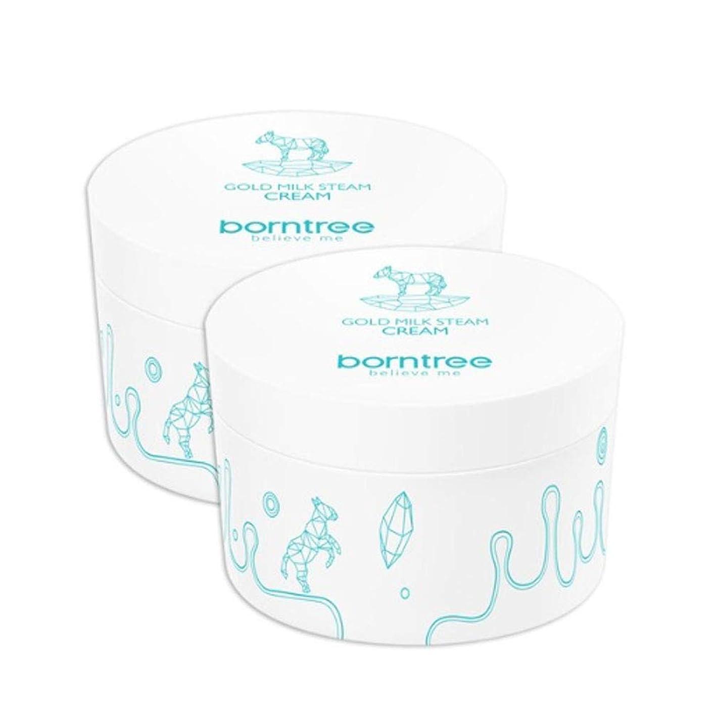 ボンツリーゴールドミルクスチームクリーム200gx2本セット韓国コスメ, Borntree Gold Milk Steam Cream 200gx2ea Set, Korean Cosmetics [並行輸入品]