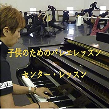 Music for Ballet Class / Center