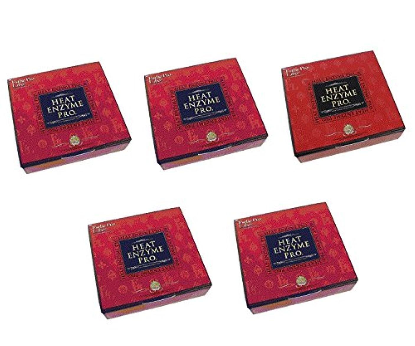 シャンパン海里法廷ヒートエンザイム プロ 1g × 30包 5箱セット