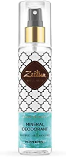 Zeitun Wellness Natural Crystal Deodorant Spray   Ritual of Purity   Alcohol-Free, Aluminum-Free Deodorant for Women with Colloidal Silver and Refreshing Mint Scent – 5 fl oz / 150 ml