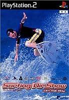 Surfing Air Show with Rat Boy(TM)