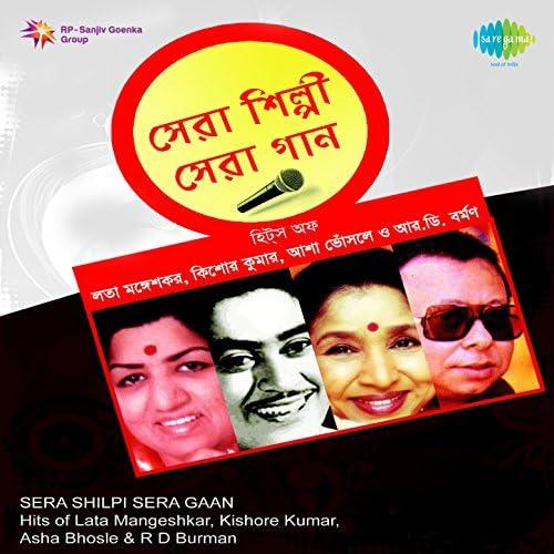 Kishore Kumar, Asha Bhosle & Lata Mangeshkar