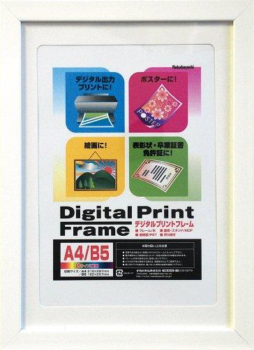 『ナカバヤシ デジタルプリントフレーム A4-B5 ホワイト フ-DPW-A4-W [オフィス用品]』の1枚目の画像