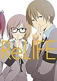 ReLIFE 3【フルカラー】 (comico)