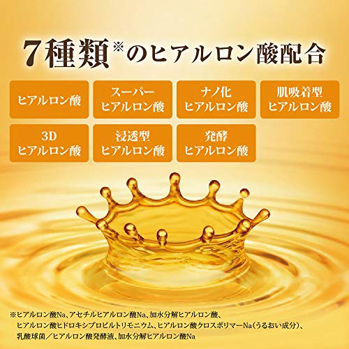 肌ラボ極潤プレミアムヒアルロン乳液クリーム2020年秋リニューアル140mL
