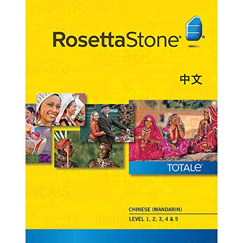 Rosetta Stone Chinese (mandarin) Level 1, 2, 3, 4 & 5