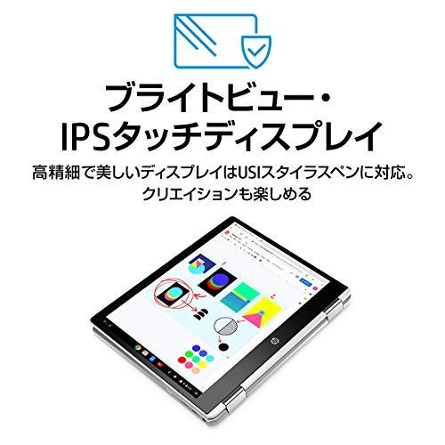 513FHvrTc2L-Pentium N5000搭載「HP Chromebook 14a」がAmazonに39,500円の特価で登場…。