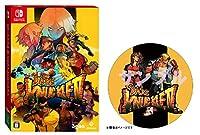 ベア・ナックルIV スペシャルエディション -Switch (【Amazon.co.jp限定】オリジナル缶バッジ 同梱)