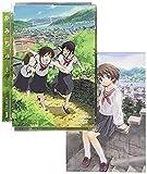 かみちゅ! Vol.1[DVD]