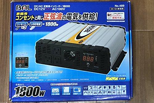 DC/AC正弦波インバーター 1800W 489