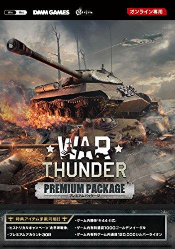 26位:DMM GAMES『War Thunder』