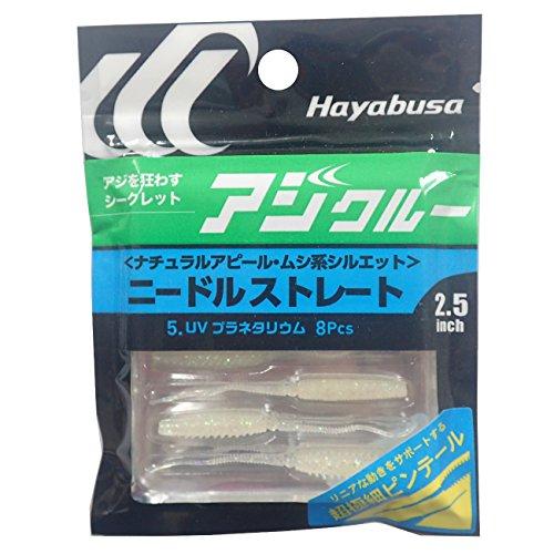 ハヤブサ(Hayabusa) ワーム アジクルー ニードルストレート 2.5インチ UVプラネタリウム #5 FS304