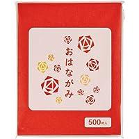 お花紙 1セット(500枚×4パック)赤