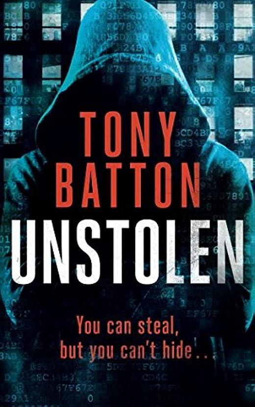 刃批判音Unstolen: You can steal, but you can't hide