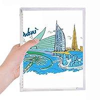 アラブ首長国連邦ドバイ水彩画 硬質プラスチックルーズリーフノートノート