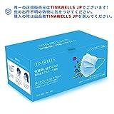 マスク TINAWELLS 家庭用マスク 50枚 三層保護 通気性 防護 飛沫対策 使い捨て