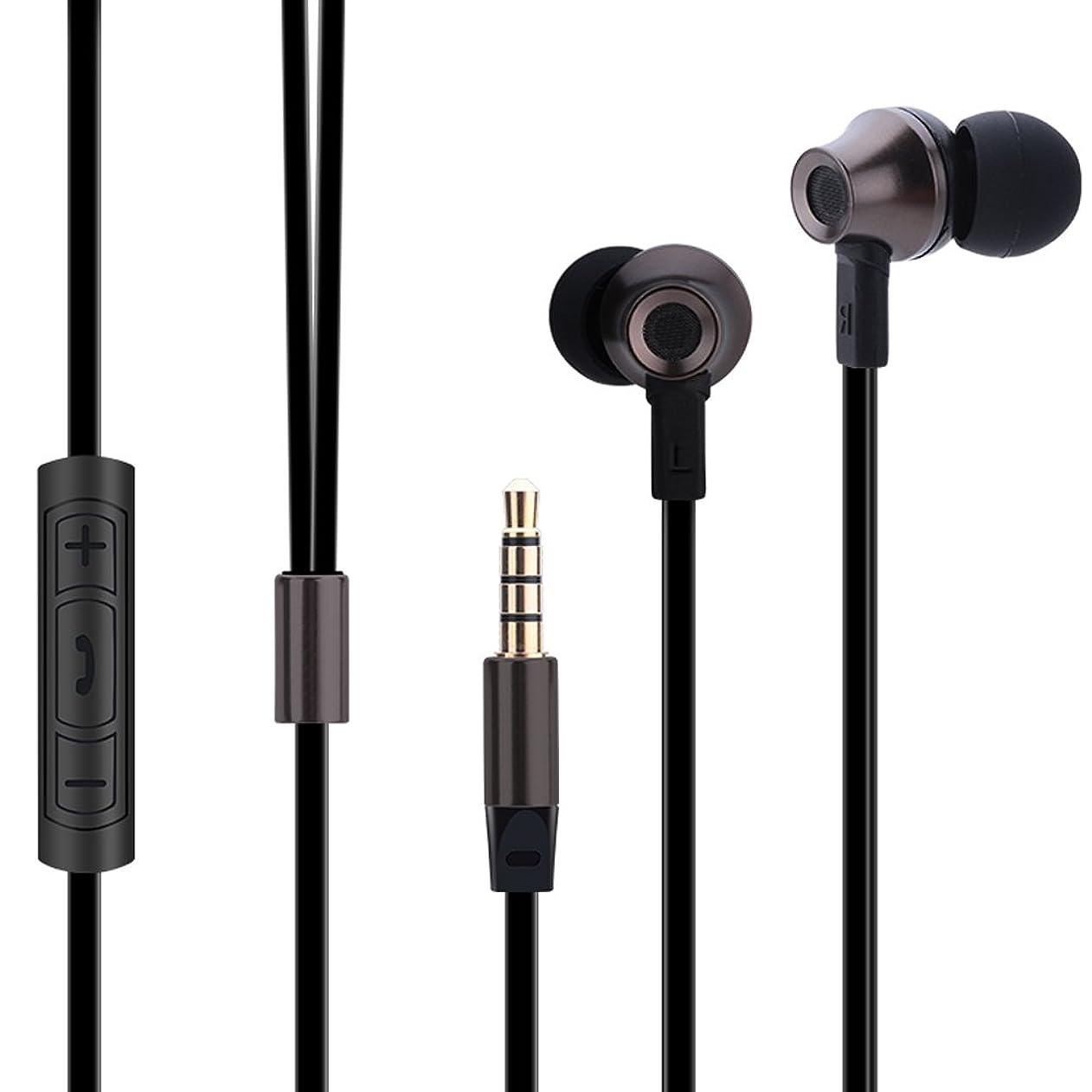 アクロバット駐地コントローラAIKAQI カナル 密閉型 イヤホン 高音質 重低音 ステレオインサイドホン ボリュームコントロール可能 内蔵マイク搭載 フラットケーブル インナーイヤー型 ヘッドホン iPhone対応 ES700 (グレー)