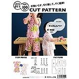 ハンドメイドカンパニー CUT PATTERN キッズ じんべい 100cmサイズ (型紙・パターン) SS011-100