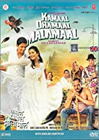 Kamaal Dhamaal Malamaal (Hindi Movie / Bollywood Film / Indian Cinema DVD) (2012) by Paresh Rawal, Om Puri, Shreyas Talpade, Rajpal Yadav, Shakti Kapoor Nana Patekar