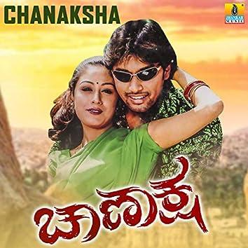 Chanaksha (Original Motion Picture Soundtrack)