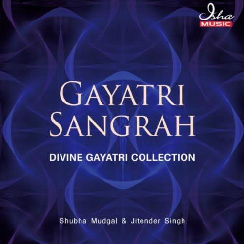 Shubha Mudgal & Jitender Singh