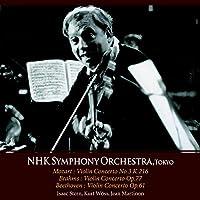 N響85周年記念シリーズ:モーツァルト、ブラームス、ベートーヴェン/スターン (NHK Symphony Orchestra, Tokyo) [2CD]