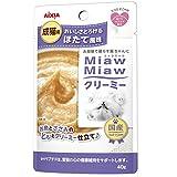 ミャウミャウ (MiawMiaw) クリーミー ほたて風味 40g×12袋入り