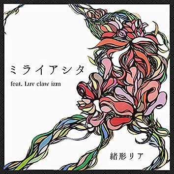 miraiashita (feat. Luv claw izm)