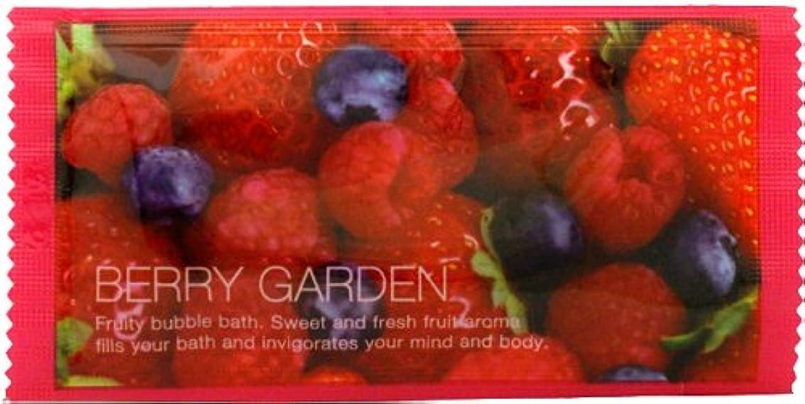 維持するスキャン六月フルーツバブルバス ベリーの香り 1P 12ml