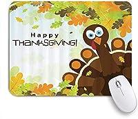 NIESIKKLAマウスパッド 感謝祭の漫画のトルコと紅葉 ゲーミング オフィス最適 高級感 おしゃれ 防水 耐久性が良い 滑り止めゴム底 ゲーミングなど適用 用ノートブックコンピュータマウスマット