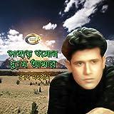 Pahar Soman Dukkho Amar