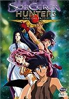 Sorcerer Hunters: Magical Battles [DVD] [Import]