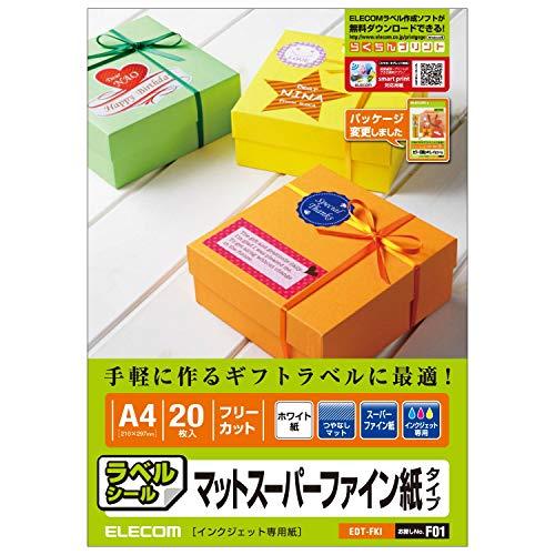 ELECOM フリーラベル(ハイグレ-ド用紙:A4サイズ 20枚入り:ホワイト) EDT-FKI