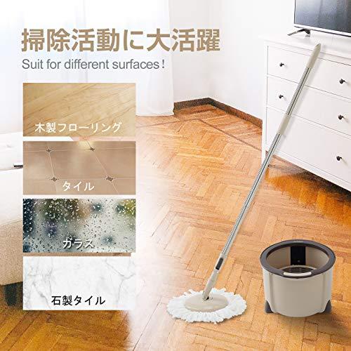 回転モップEyliden.フロアモップフローリングワイパーモップ回転モップセットクロス2枚取替バケツ付き一層式洗浄脱水乾拭き水拭き掃除軽量床に優しい長さ調節バケツ分解可能組立簡単