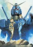 機動戦士ガンダムDVD-BOX 1