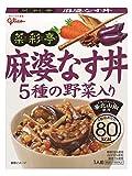 グリコ 菜彩亭 麻婆なす丼 140g