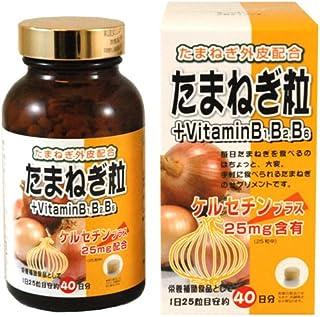 たまねぎ粒+VitaminB1・B2・B6