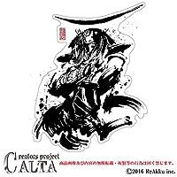 CALTA-ステッカー-伊達 政宗 (1.Sサイズ)