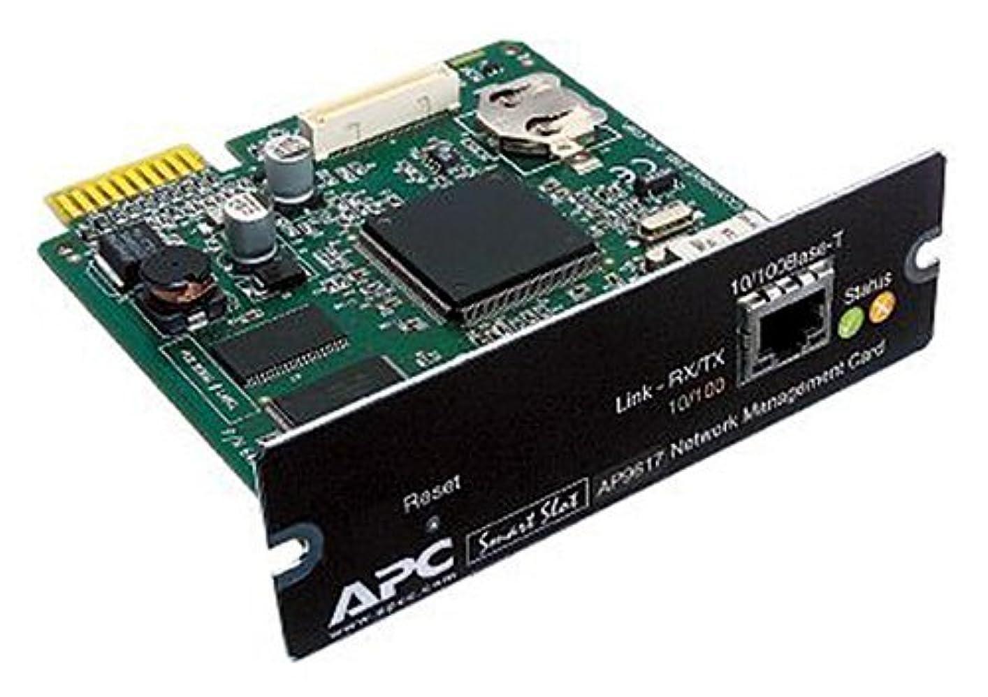 マインド思春期が欲しいAPC AP9617 Network Management Smartslot Card (10/100) [並行輸入品]