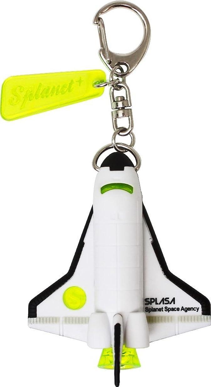 寝室特権的投票ドリームズ キーホルダー スペースロケット キー ライト イエロー VRT42241