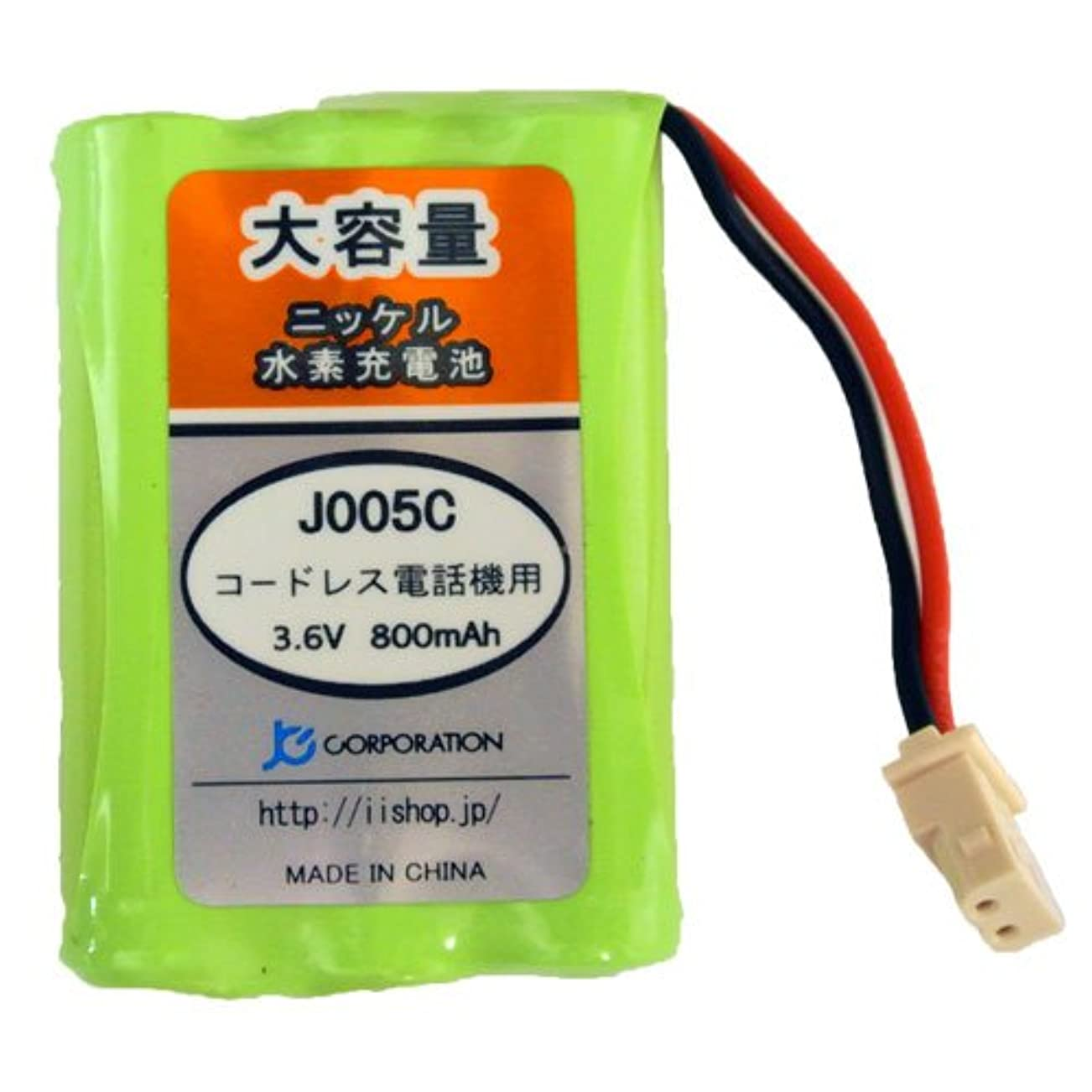 座標通りフィドル【JC】 NTT 電池パック CT-098 対応 ニッケル水素 互換電池 【J005C】
