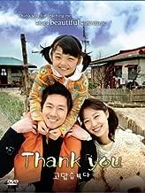 Thank You by Jang Hyuk