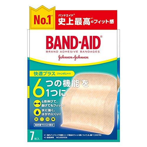 BAND-AID 快適プラス ジャンボLサイズ 7枚入