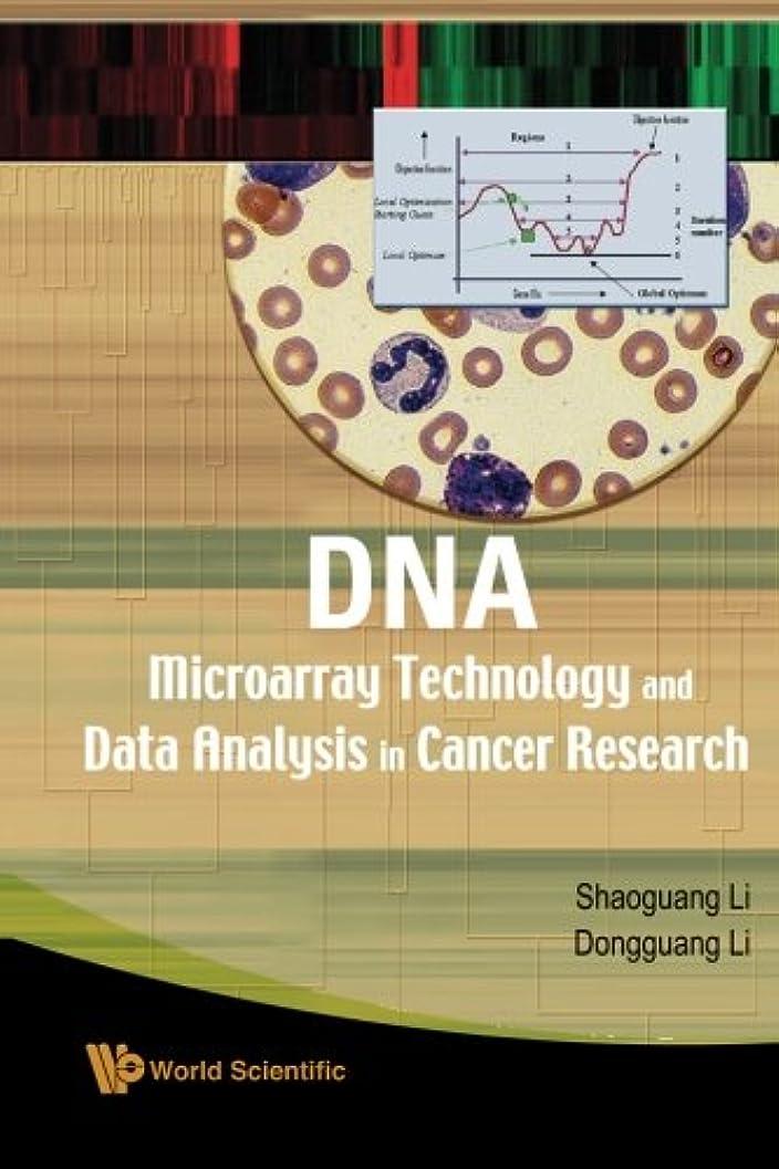貨物小競り合い郵便局Dna Microarray Technology And Data Analysis In Cancer Research