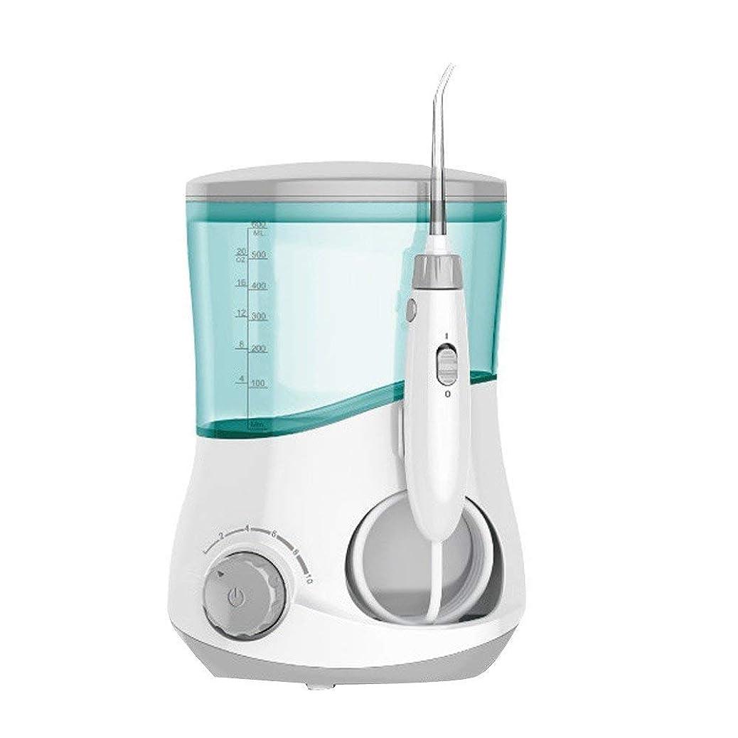 高圧口腔洗浄器【マウスウォッシャーmw001】強力ジェット水流で歯間?歯周ポケット洗浄
